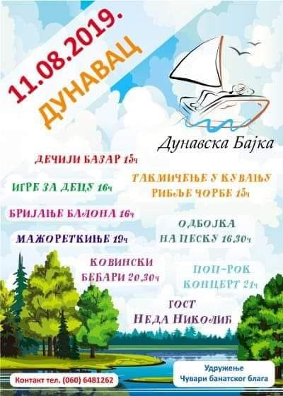plakat_dunavska_bajka_2019_kovinski_dunavac