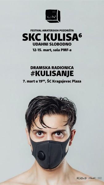 plakat_festiva_amaterskih_pozorista_zlatna_kulisa_2020_kragujevac