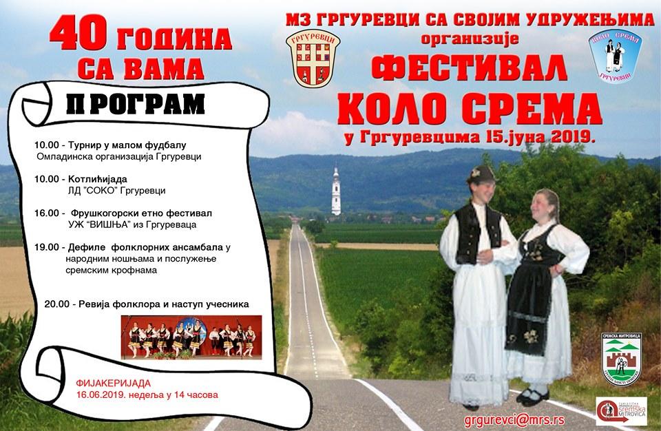 plakat_festival_kolo_srema_2019_grgurevci