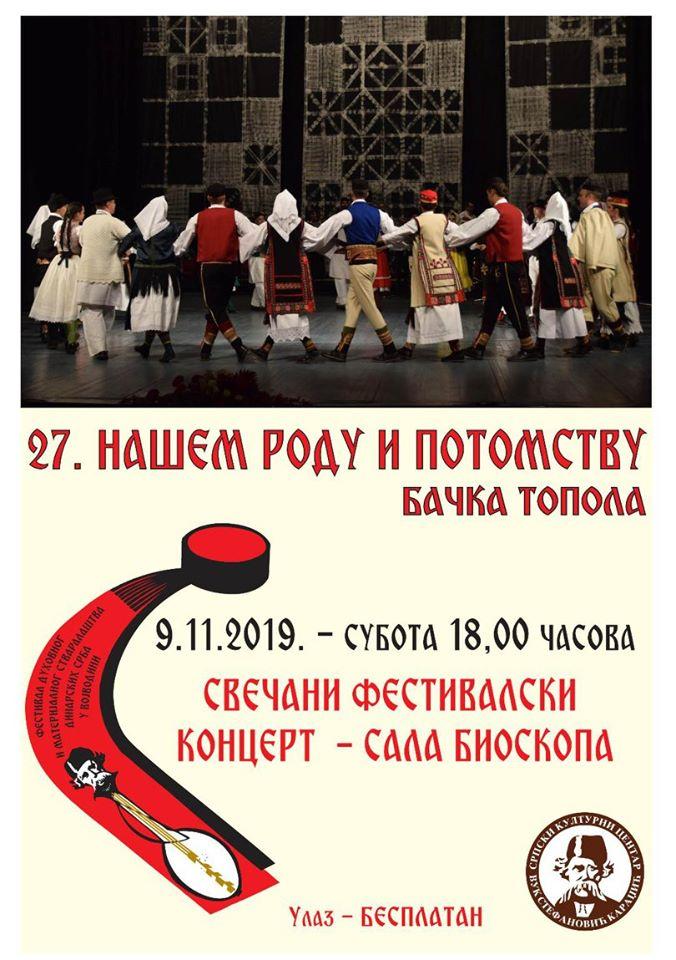 plakat_festivalski_koncert_27_nasem_rodu_i_potomstvu_2019_backa_topola