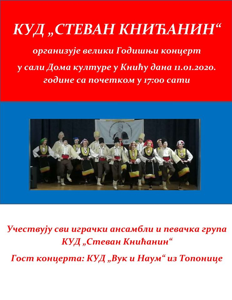 plakat_godisnji_koncert_kud_stevan_knicanin_2020_knic