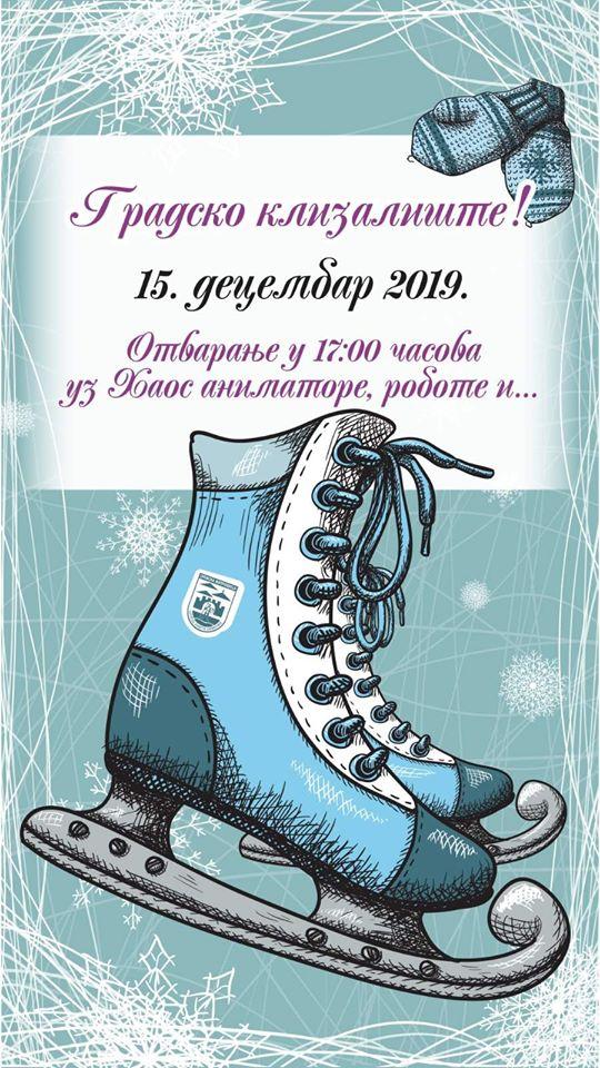 plakat_gradsko_klizaliste_otvaranje_2019_sremska_mitrovica