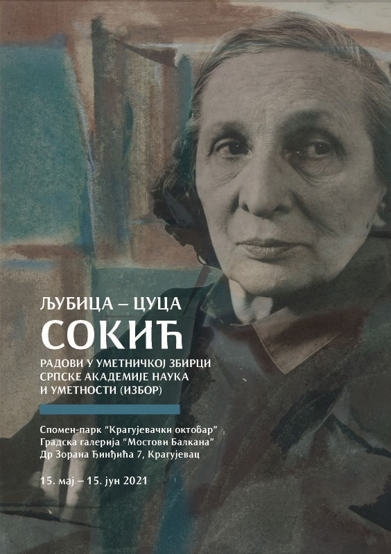 plakat_izlozba-slika-ljubice-cuce-sokic-kragujevac-2021