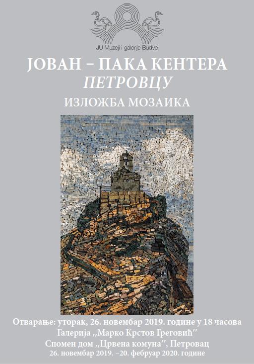 plakat_izlozba_mozaici_jovan_paka_kentera_2019_petrovac