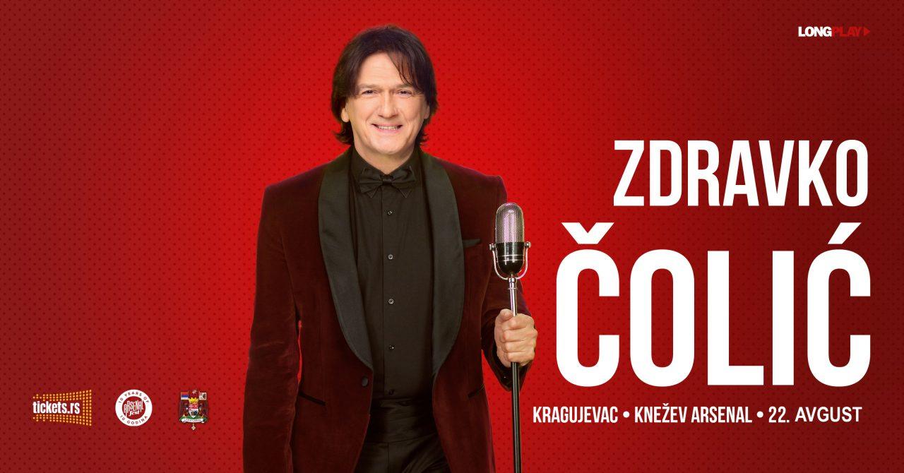 plakat_koncert_zdravko_colic_kragujevac_avgust_2020