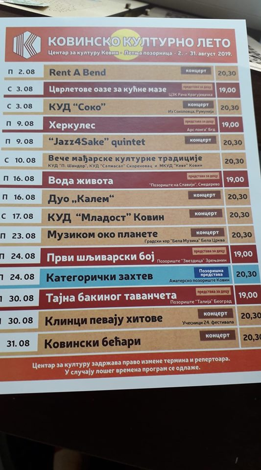 plakat_kovinsko_leto_2019_kovin