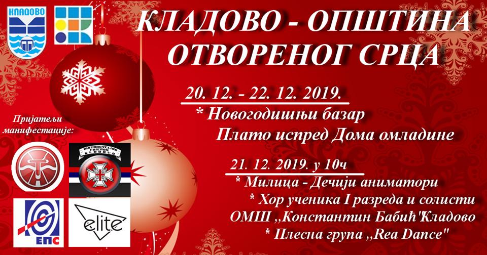 plakat_novogodisnji_bazar_2019_kladovo