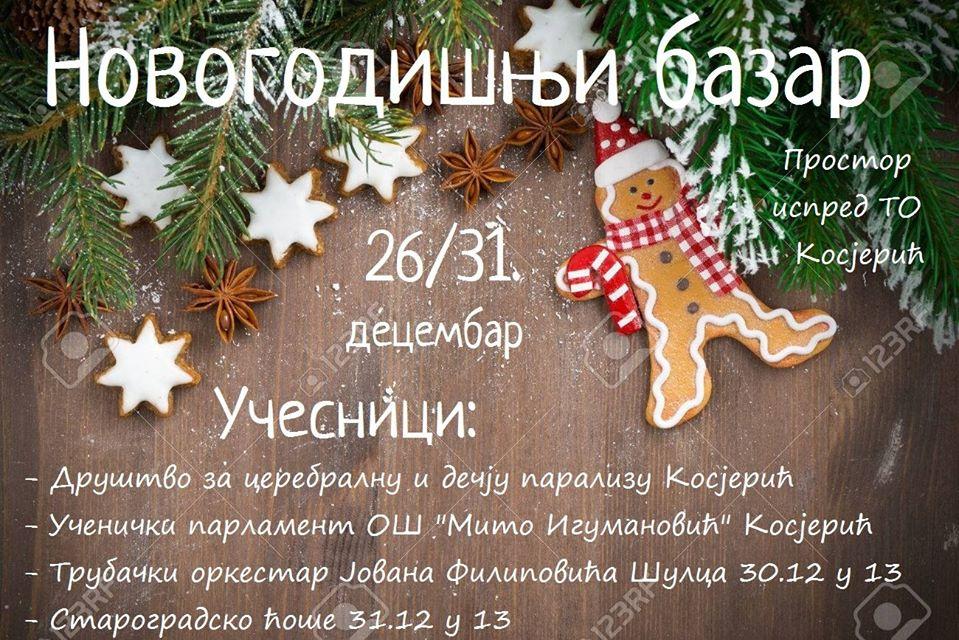plakat_novogodisnji_bazar_2019_kosjeric