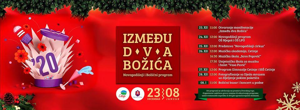 plakat_novogodisnji_i_bozicni_program_izmedju_dva_bozica_2020_cetinje