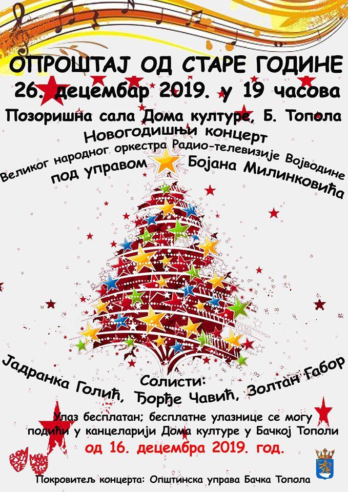 plakat_novogodisnji_koncert_2019_backa_topola