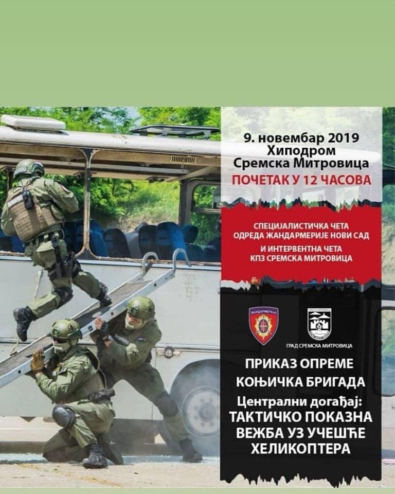 plakat_pokazna_vezba_zandarmerije_2019_sremska_mitrovica