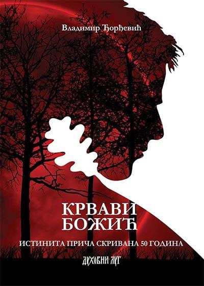 plakat_promocija_knjige_krvavi_bozic_2019_sombor