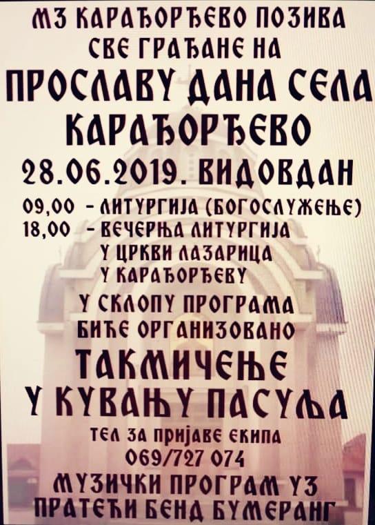 plakat_proslava_dana_sela_karadjordjevo_2019