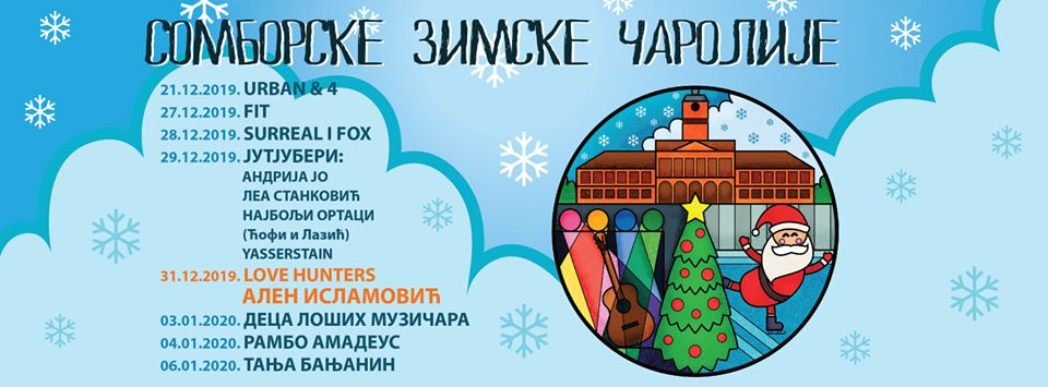 plakat_somborske_zimske_carolije