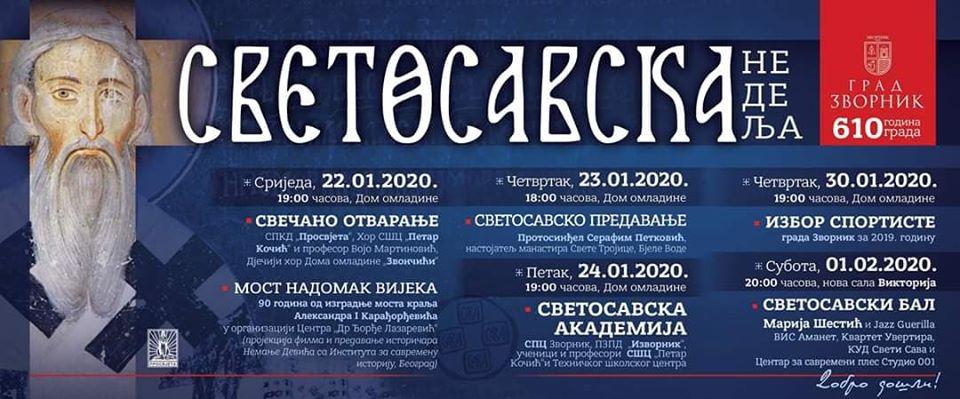 plakat_svetosavska_nedelja_2020_zvornik
