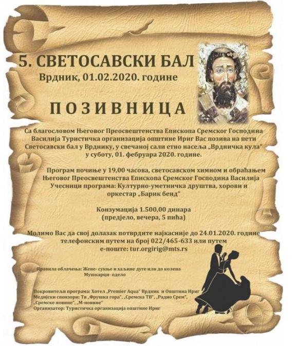 plakat_svetosavski_bal_2020_irig