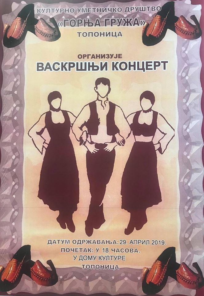 plakat_vaskrsnji_koncert_2019_toponica_knic