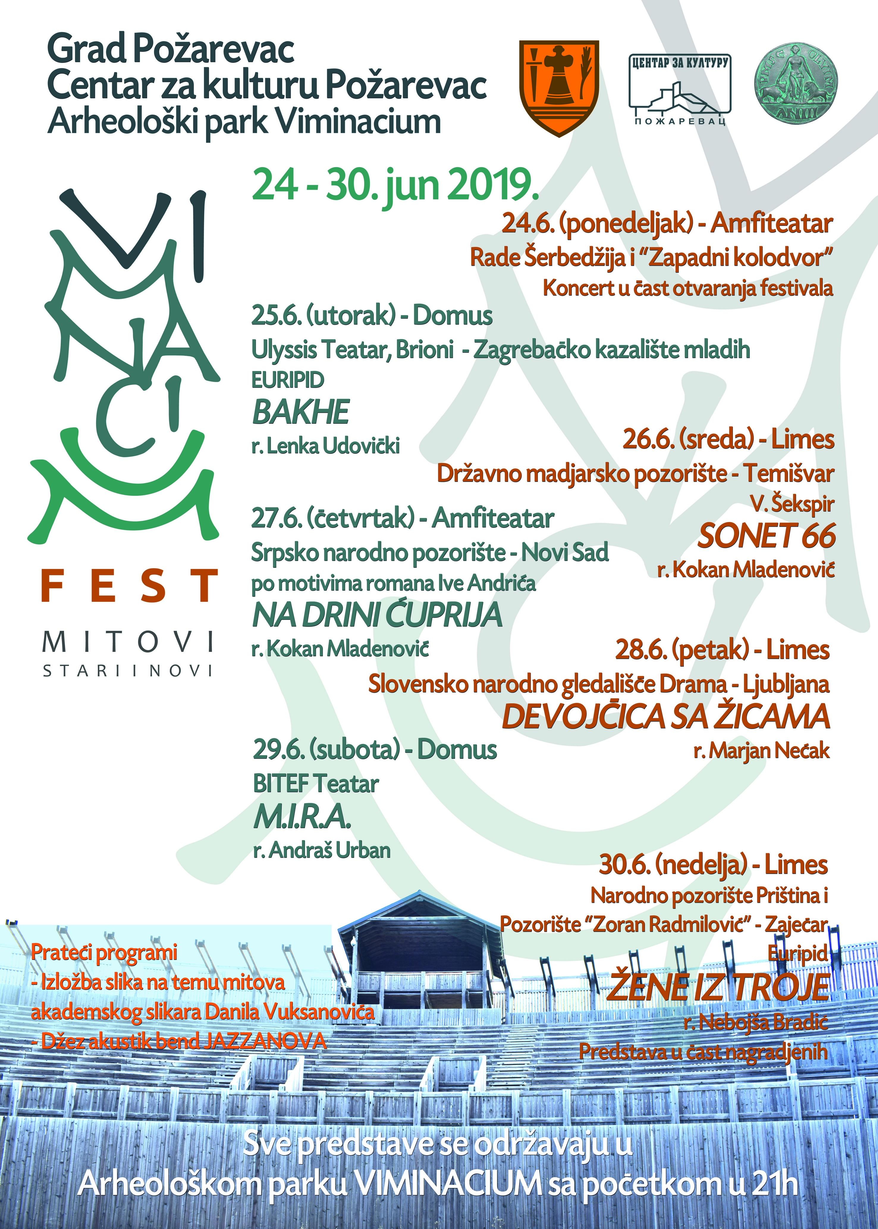 plakat_viminacijum_fest_2019_arheoloski_park_viminacijum_kostolac