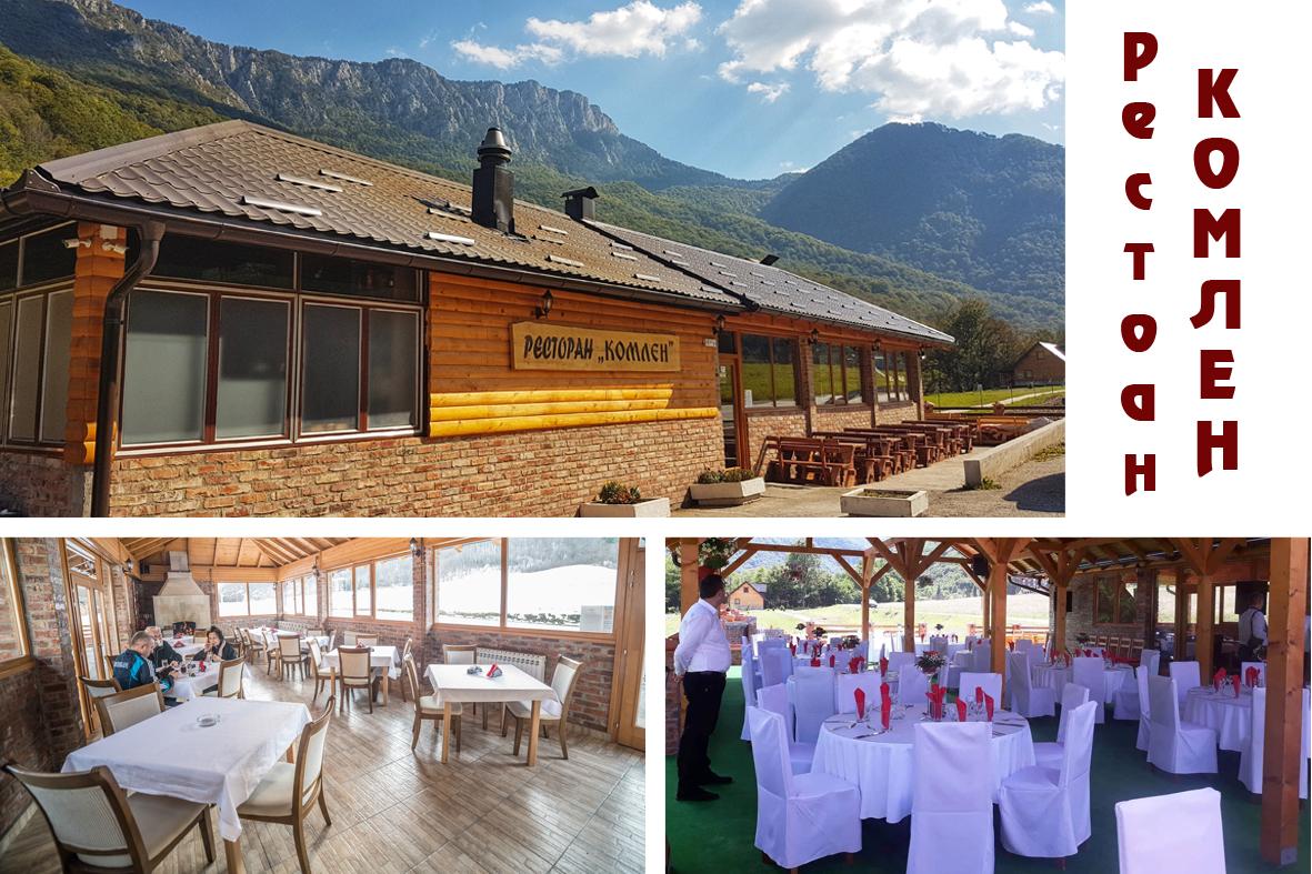 restoran_komlen_nacionalni_park_sutjeska
