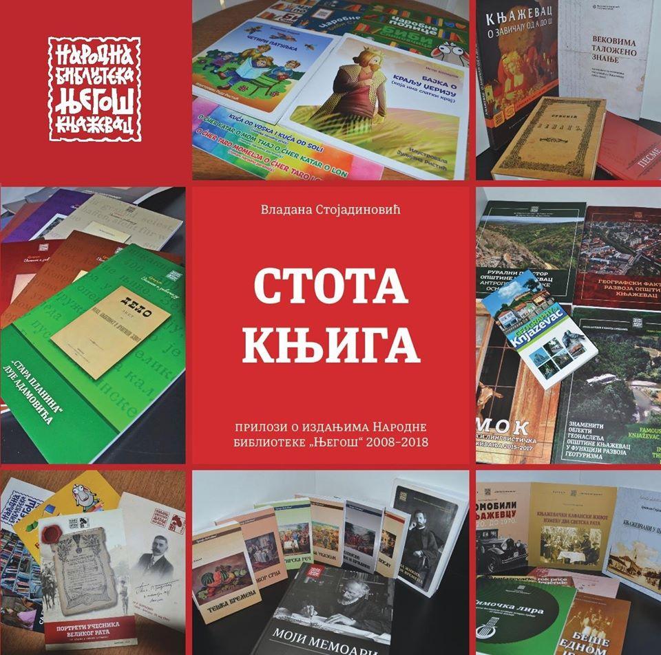 stota_knjiga_prilozi_o_izdanjima_narodne_biblioteke_njegos_knjazevac