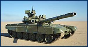 Tehnički remontni zavod Čačak Izrada i remont borbenih vozila