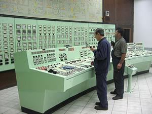 Termoelektrana Ugljevik proizvodnja termoelektrične energije