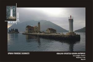 Uprava pomorske sigurnosti Obalno svetlo Gospa ostrvce