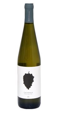 Vinarija Despotika belo vino Znamen, white wine